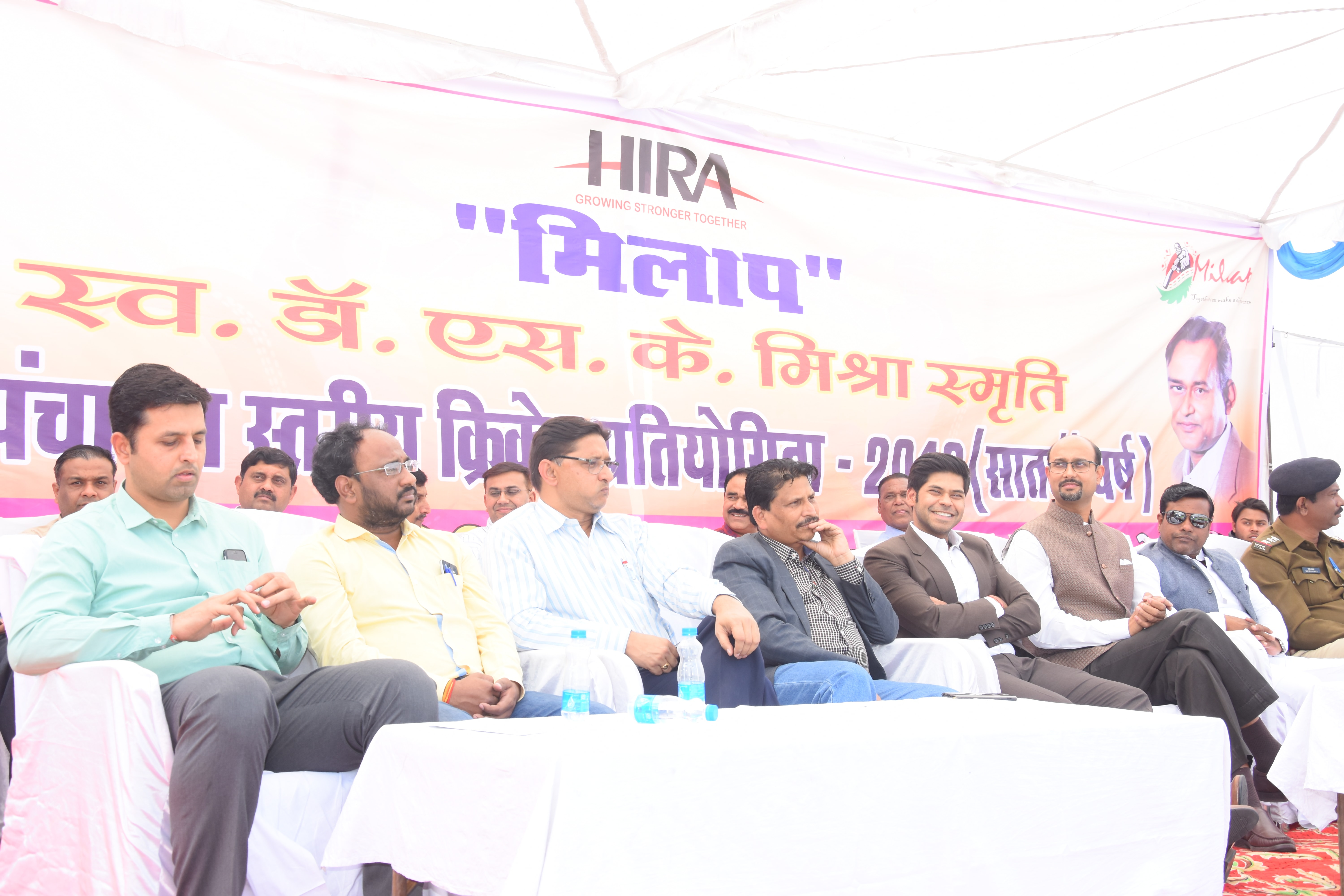 OPENING CEREMONY OF 7th MILAAP – DR  S K MISHRA MEMORIAL